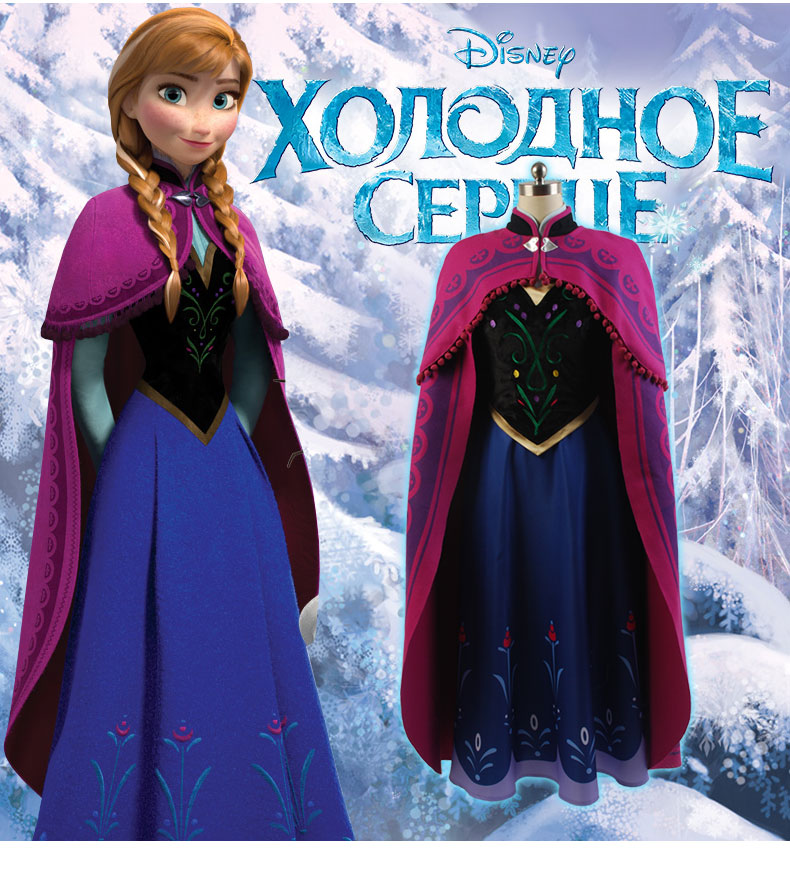 Anna cosplay costume animal onesies - Frozen anna disney ...